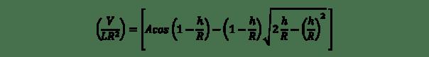 segunda-ecuacion